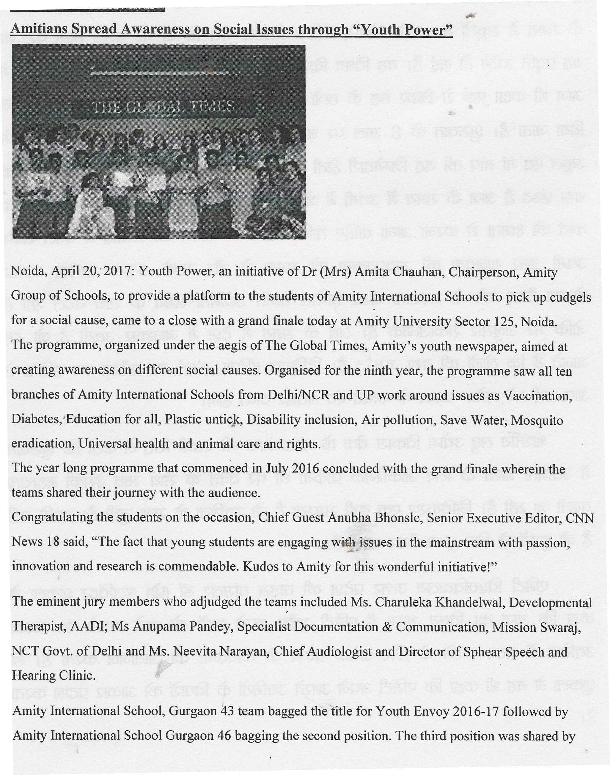 Amity International School Gurgaon Sector 43 wins Youth Power 2016-17 - Amity Events