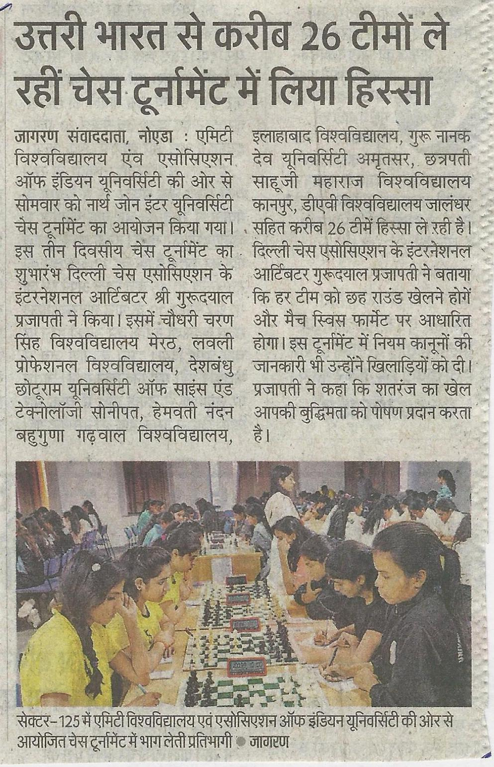 North Zone Inter University Chess (women) Tournament commences at Amity - Amity Events