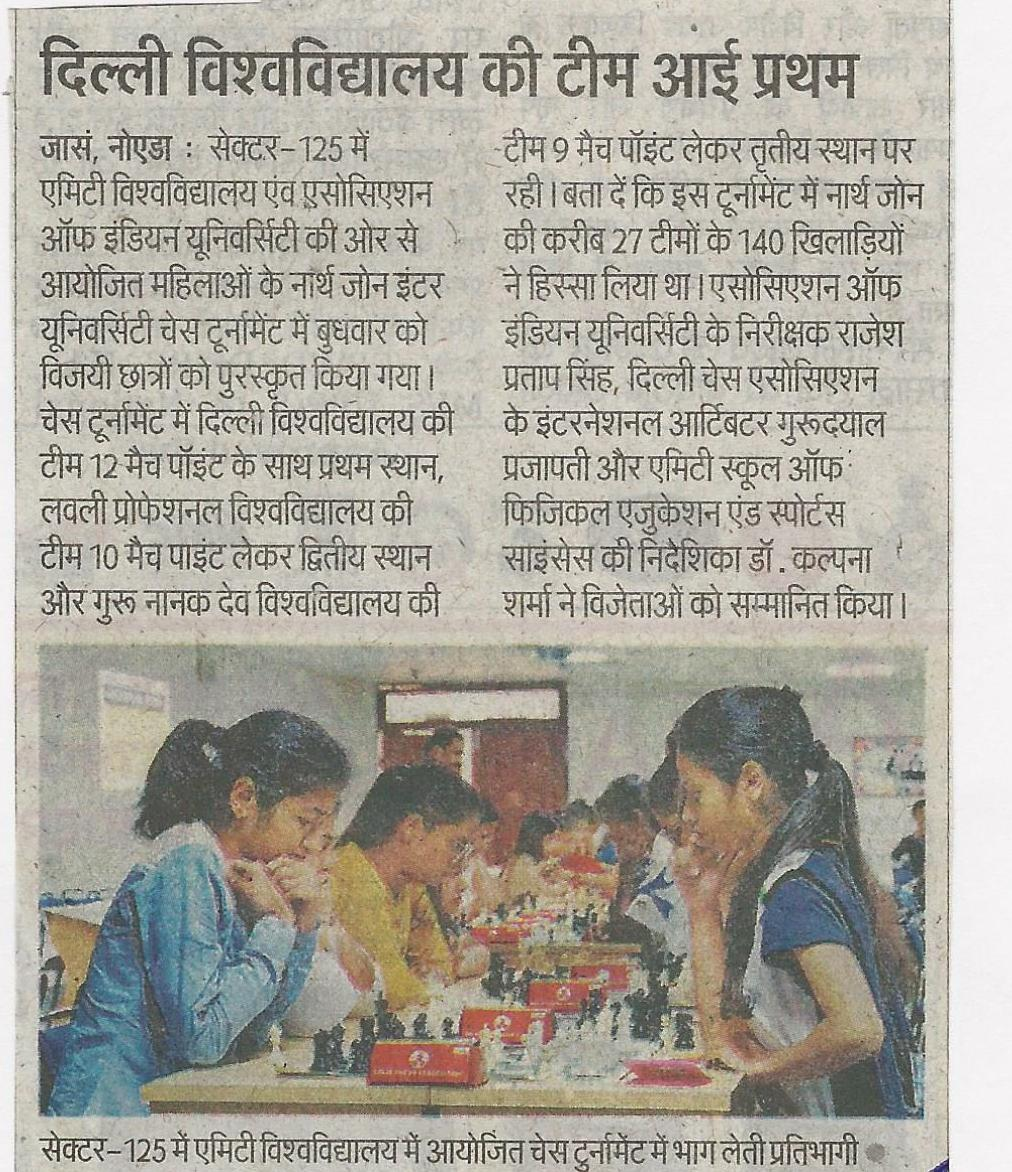 North Zone Inter University Chess (women) Tournament concludes at Amity - Amity Events