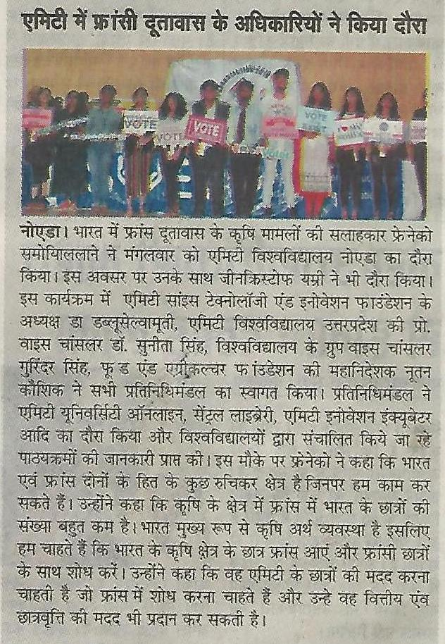 Delegates from France visit Amity University, Noida - Amity Events