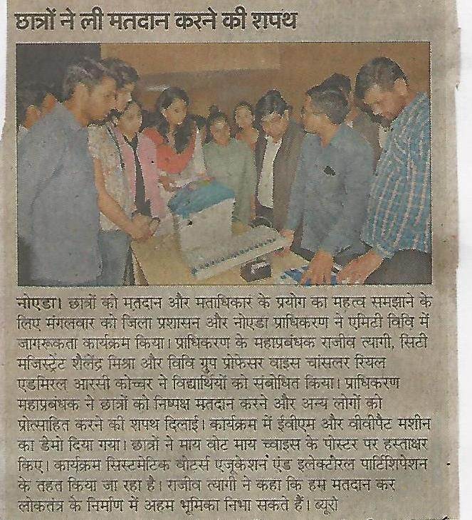 Amity Students pledge to vote during an awareness program organised by Noida Authority - Amity Events