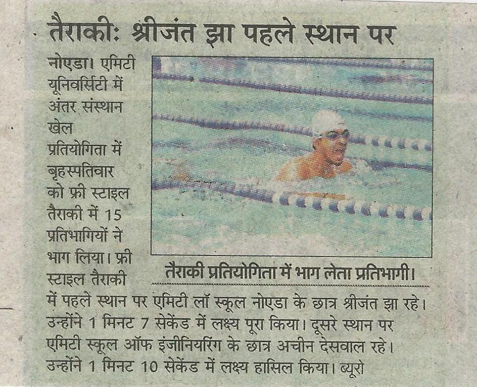 Swimming Competitions as part of Sangathan 2019- a mega Inter Institution Sports Meet - Amity Events