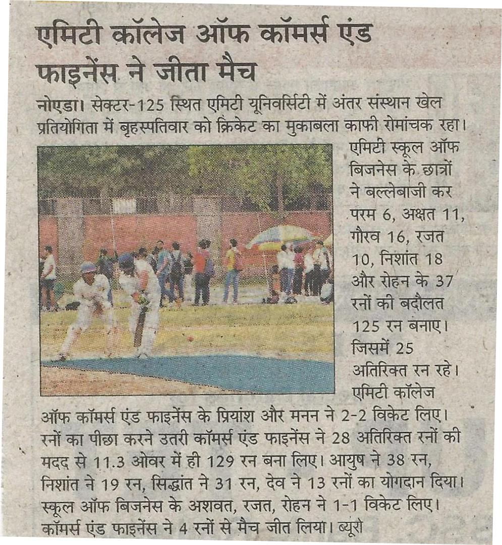 Cricket match played as part of Sangathan 2019- a mega Inter Institution Sports Meet - Amity Events