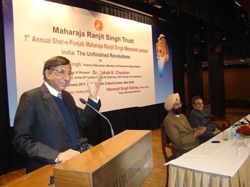7th annual sher e punjab maharaja ranjit singh memorial for S s bains ias