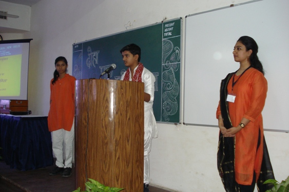Doha Recitation Competition at Amity Institute of Education