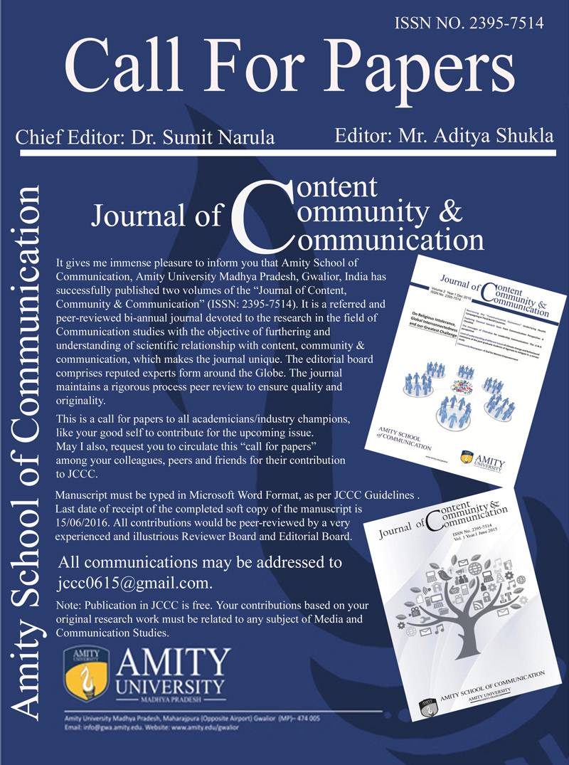 Amity Journal of Management